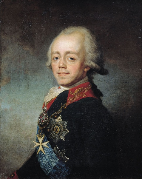 Paul I by Stepan Semyonovich Shchukin